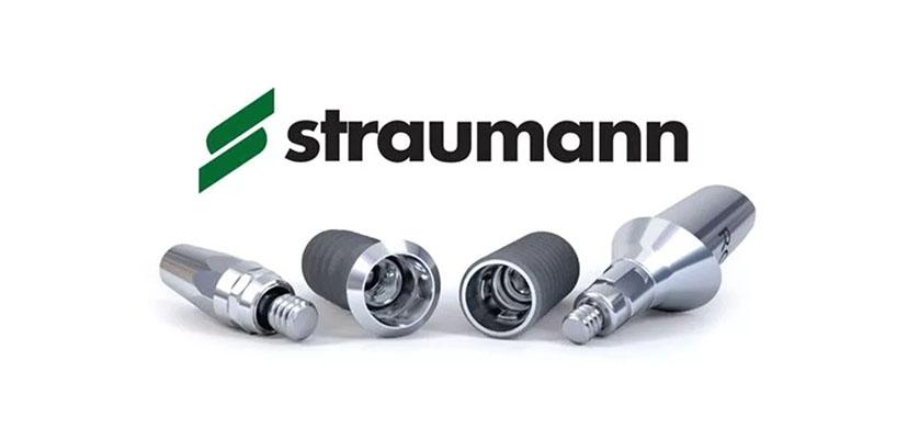 Импланты Straumann (Штрауман)